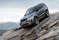 El Land Rover Discovery SVX eliminado antes de llegar al mercado