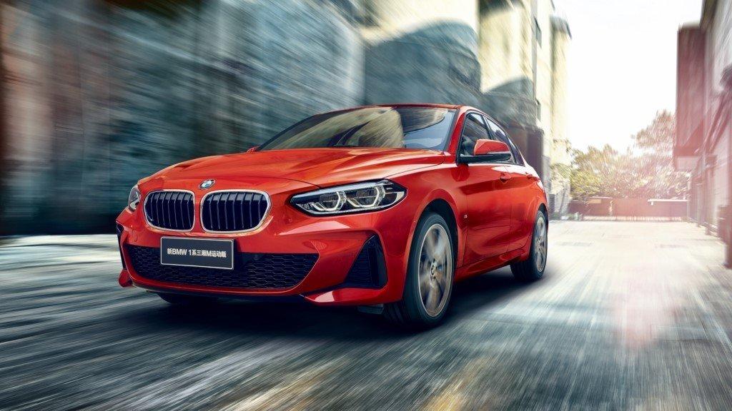 BMW Serie 1 Sedan M Sports Edition, más deportividad para los clientes de China