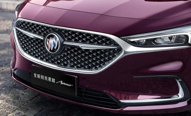 Buick LaCrosse 2020 - frontal