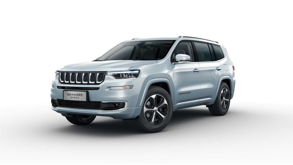 Nuevo Jeep Commander híbrido enchufable solo para China
