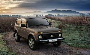 Lada dice adiós a la Unión Europea: AvtoVAZ dejará de exportar coches