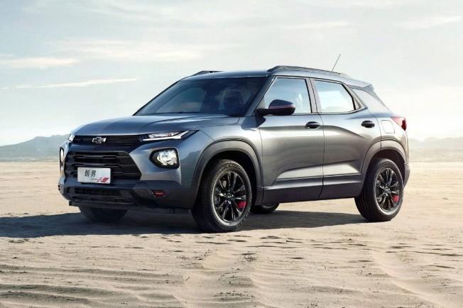 Los nuevos Chevrolet Tracker y Trailblazer 2020 se destapan en China - Motor.es