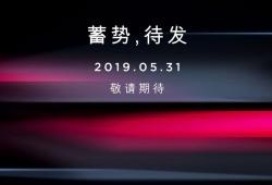 Tesla ha anunciado una sorpresa para el mercado chino