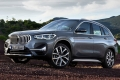 Precios del BMW X1 2020, el renovado SUV ya puede ser configurado