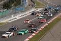 Audi, BMW y R-Motorsport reafirman su compromiso con el DTM