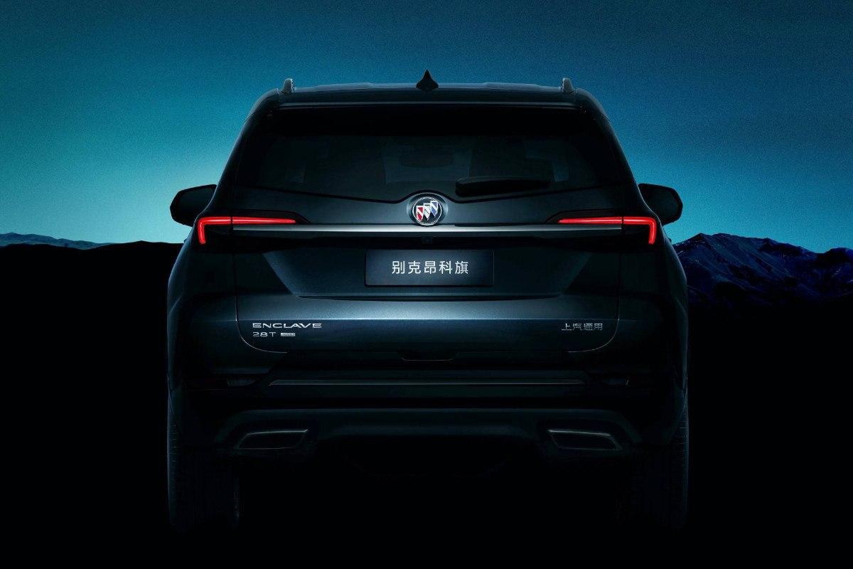 El nuevo Buick Enclave chino se asoma en su primer teaser