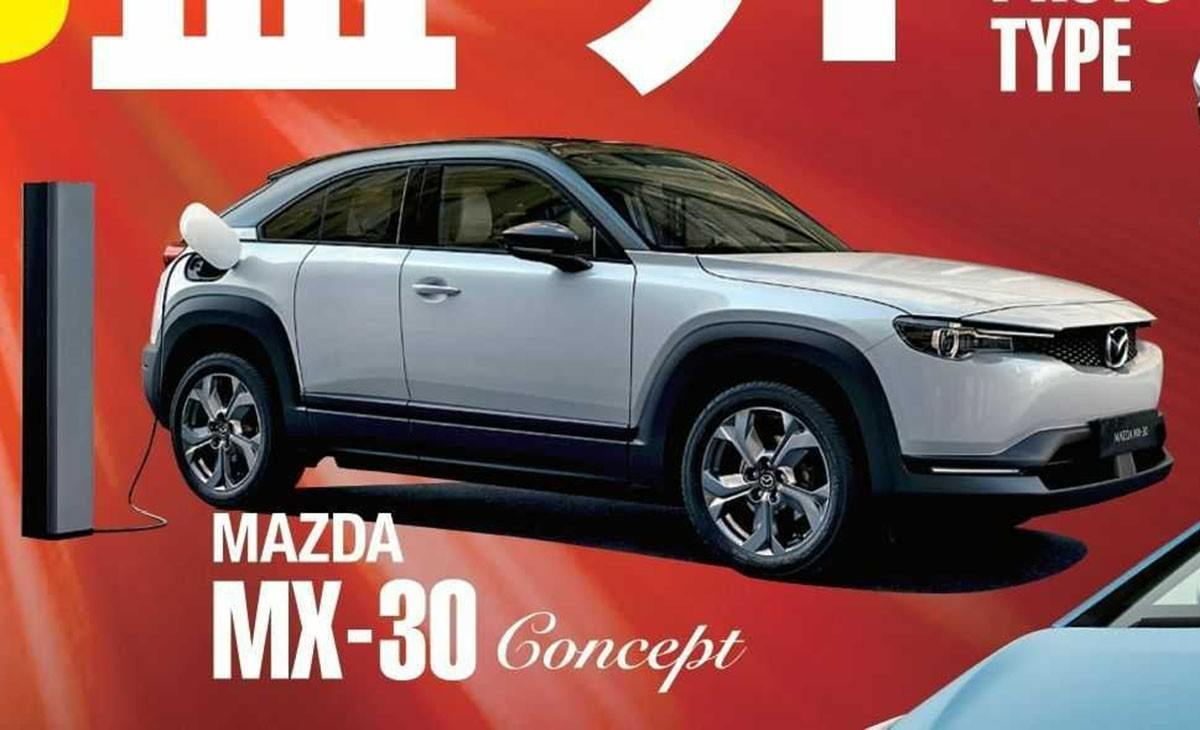 ¡Filtrado! Así es el Mazda MX-30, un nuevo SUV eléctrico que llegará en 2020