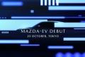 Mazda adelanta un nuevo teaser de su eléctrico insinuando un crossover