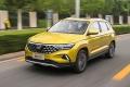 Las ventas de Jetta, la nueva marca china de Volkswagen, van mejor de lo esperado