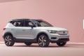 Volvo XC40 Recharge, un SUV 100% eléctrico con más de 400 km de autonomía