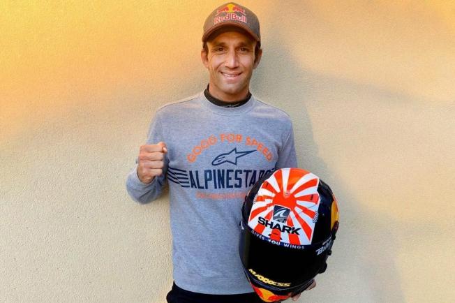 Johann Zarco disputará las tres últimas citas de MotoGP con LCR Honda