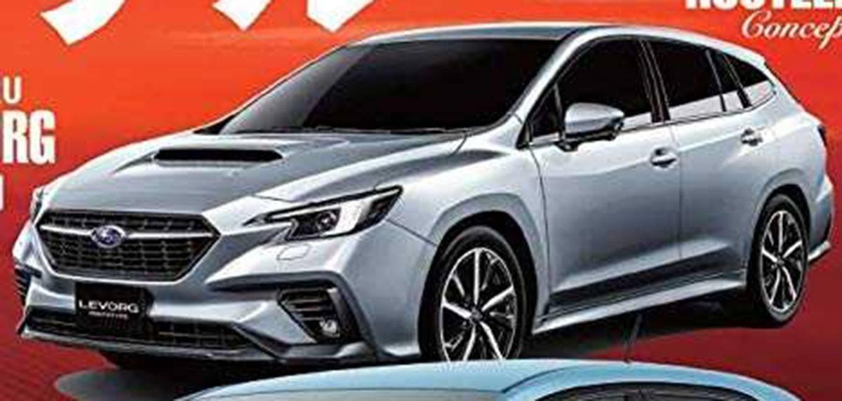 2020 Subaru Levorg II 7