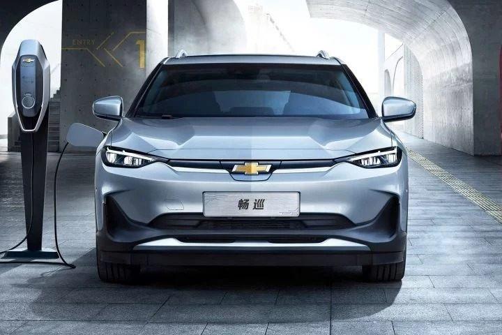 Chevrolet descubre el nuevo Menlo, un crossover eléctrico para China