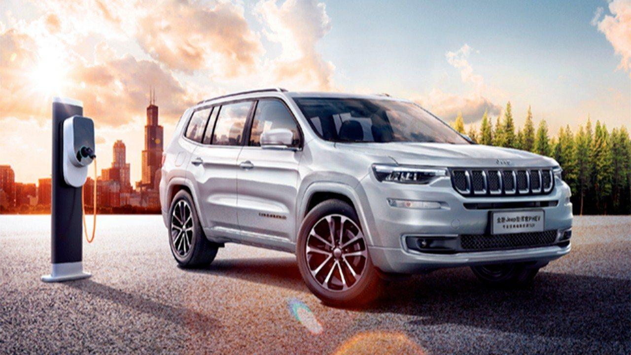 El nuevo Jeep Grand Commander PHEV ya está a la venta en China