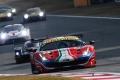 El Ferrari #51 es descalificado y pierde su victoria en Shanghái