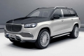 Una filtración desvela el nuevo Mercedes-Maybach GLS 2020