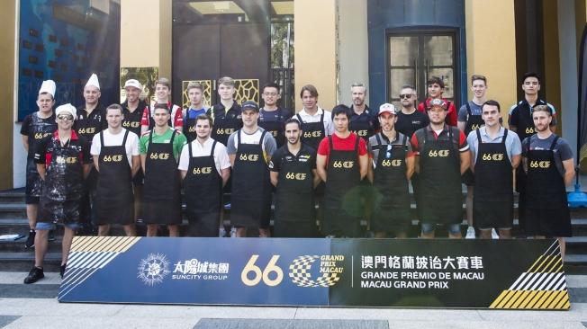 Previo y horarios del WTCR 2019 en Macao