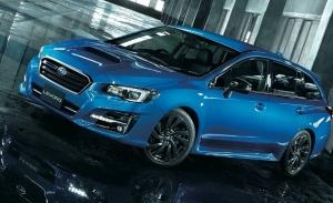 Subaru Levorg V-Sport Edition, una edición especial que sabe a despedida