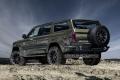 Ford registra la denominación Bronco en Europa ¿Llegará al viejo continente?