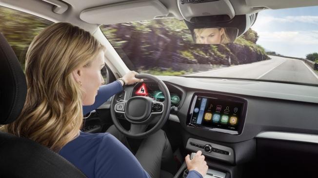 Bosch trabaja en una pantalla táctil 3D, que desvelará en el CES 2020 Bosch-pantalla-tactil-3d-201963536-1577188969_2