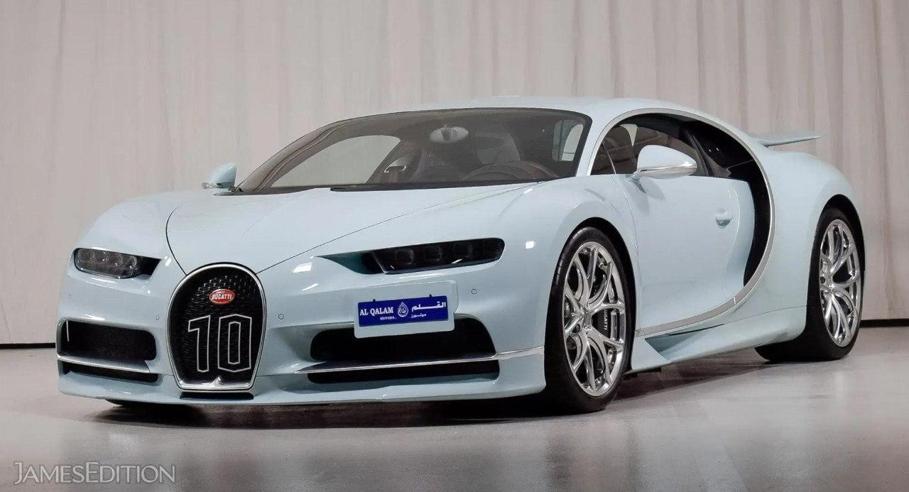 Aparece a la venta una desconocida edición del Bugatti Chiron