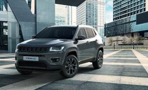 Precios del nuevo Jeep Compass 4xe, el SUV compacto híbrido ya tiene precios