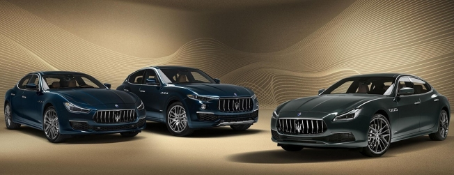 Maserati Royale