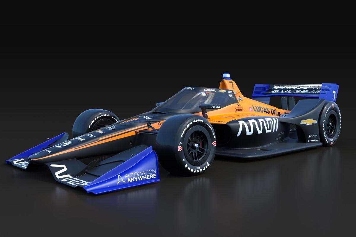 McLaren SP presenta su renovada decoración para 2020