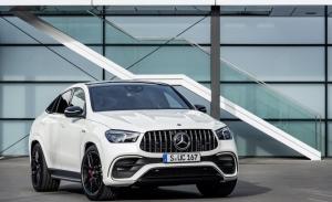 Mercedes-AMG GLE 63 4MATIC+ Coupé, llega la corona a la gama del SUV coupé de la estrella