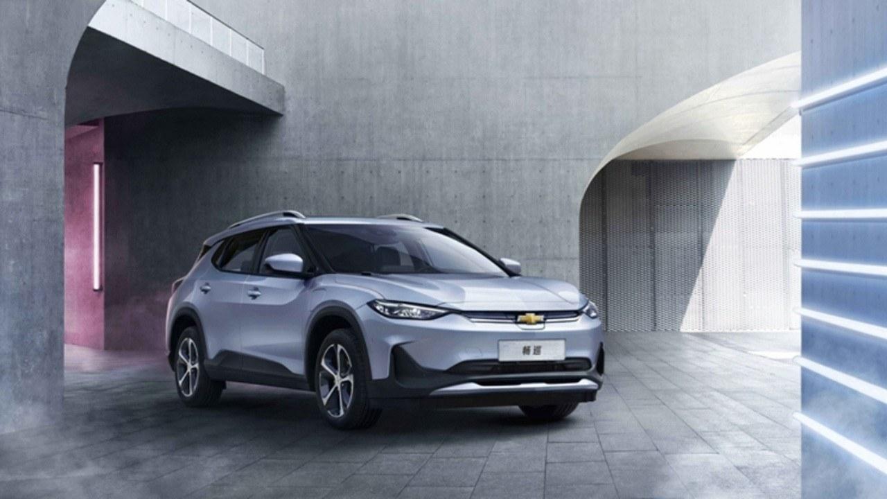 El Chevrolet Menlo ya está a la venta en China, ¿cuánto vale este coche eléctrico?