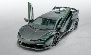 Mansory Cabrera: el Lamborghini Aventador SVJ elevado a 810 CV
