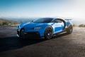 Bugatti Chiron Pur Sport: nueva edición limitada más ligera y orientada al pilotaje