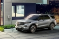 El nuevo Ford Explorer PHEV ya tiene precio en España