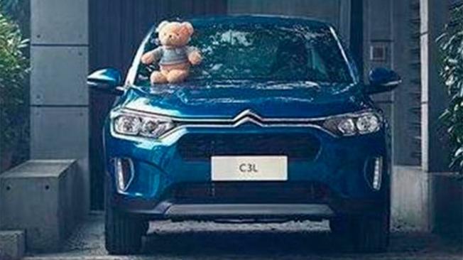 Citroën C3L - frontal