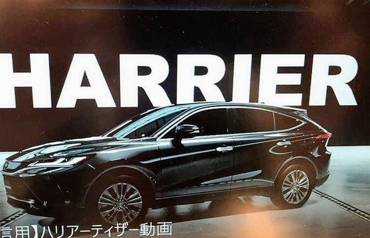 Toyota Harrier 2021: filtrado al completo el nuevo crossover híbrido global