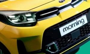 Se filtra el nuevo Kia Picanto 2021 en su versión destinada a Corea del Sur