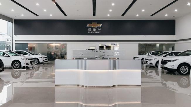 Concesionario de Chevrolet en China