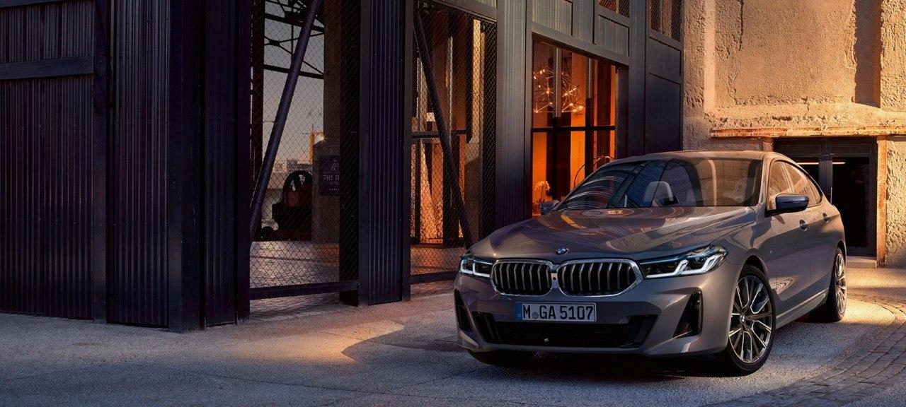 2017 - [BMW] Série 6 GT (G32) - Page 9 Bmw-202068287-1592150090_4