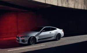 El nuevo BMW Serie 4 Coupé 2020 estrena accesorios de M Performance