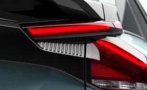 Un teaser del nuevo Citroën ë-C4 desvela detalles del diseño trasero