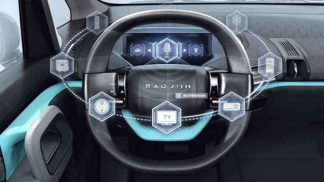 Baojun E300 - interior