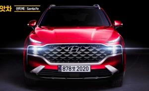 El nuevo Hyundai Santa Fe asoma por primera vez en esta recreación