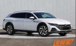 Nueva filtración en China desvela los Volkswagen Arteon, Arteon R y Arteon Shooting Brake