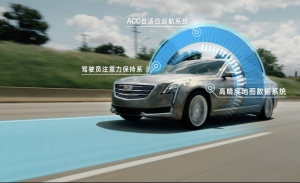 El sistema Super Cruise de Cadillac se estrena fuera de Estados Unidos