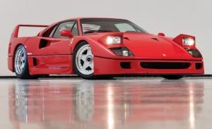 Ferrari SP42: Anuncian una versión moderna del Ferrari F40