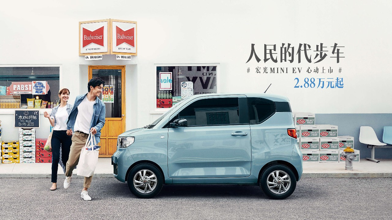 Las ventas del Hongguang Mini EV de GM-Wuling arrancan fuertemente en China  - Motor.es