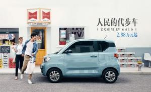 Las ventas del Hongguang Mini EV de GM-Wuling arrancan fuertemente en China