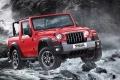 Mahindra Thar 2021, la alternativa india al Jeep Wrangler se renueva