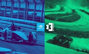 La Fórmula E pasa a ser accionista minoritario de Extreme E