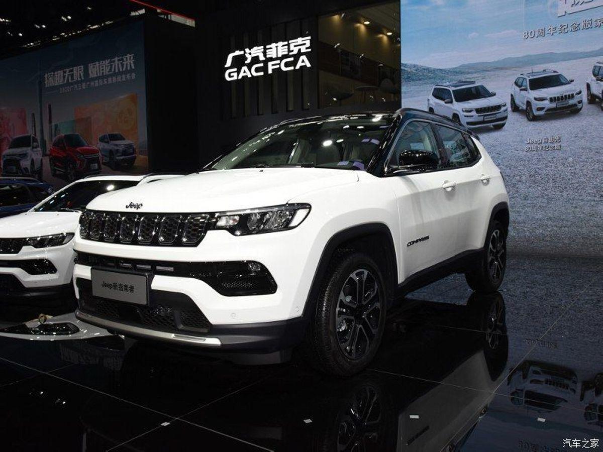 El renovado Jeep Compass 2022 se presenta oficialmente en China